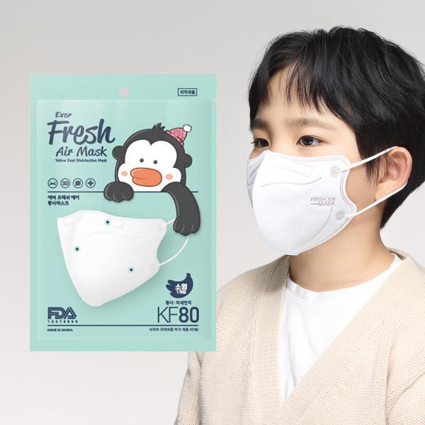 에버프레쉬 KF80 새부리형 마스크 소형 100매 어린이 상품이미지