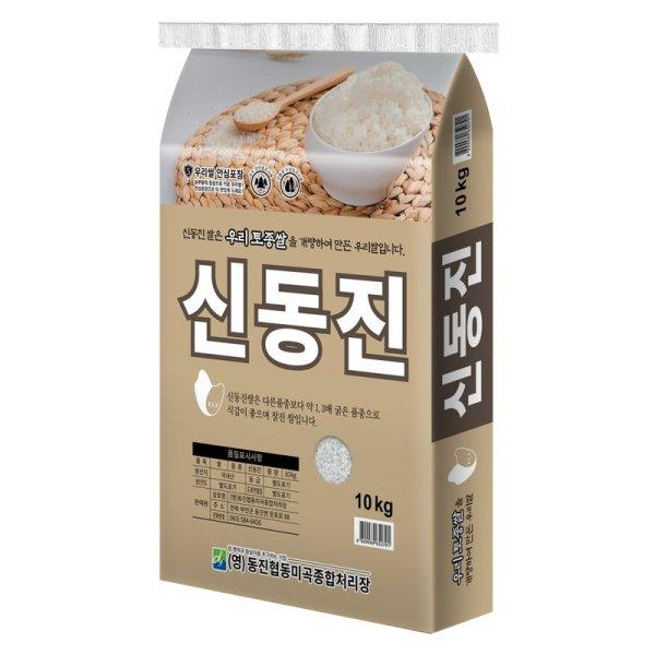 (전단상품)우리토종신동진쌀_10KG 포 상품이미지
