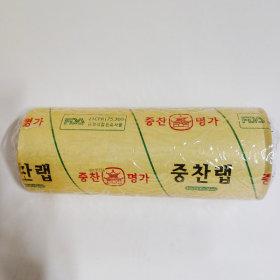 업소용랩 주방랩(30cmx500M/1P)식품포장용 랩 포장 랲