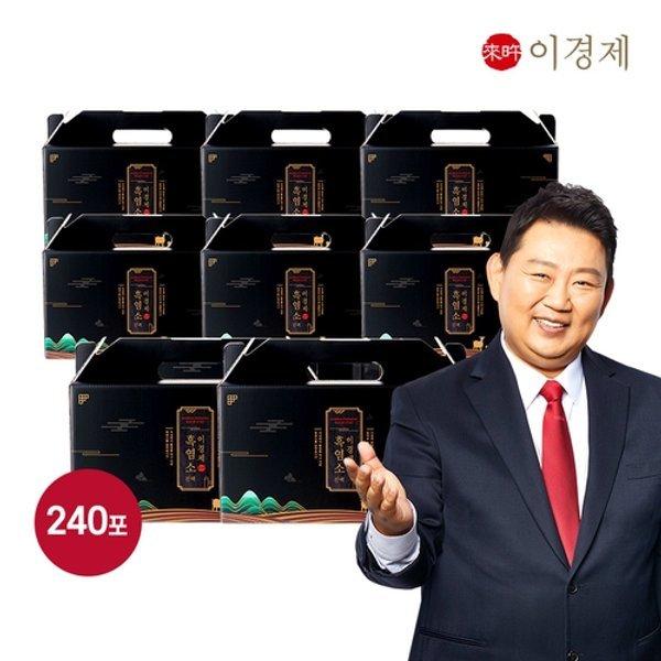 래오이경제 흑염소 진액 8박스 (70mlx30포x8박스/240포) 상품이미지