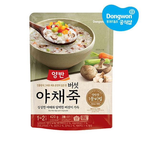 (현대Hmall) 동원  양반죽 버섯야채죽 420g x15개 /파우치죽/즉석죽 상품이미지