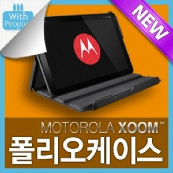 모토로라 줌 케이스  정품 실리콘케이스/정품 폴리오케이스/Xoom 케이스/소프트케이스/Xoom case 상품이미지