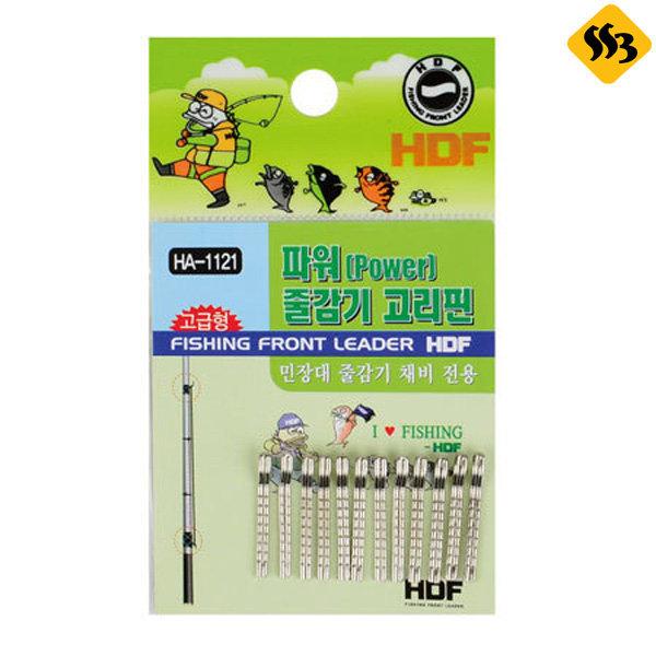 싹쓰리낚시 해동 HA-1121 파워 줄감기 고리핀 상품이미지