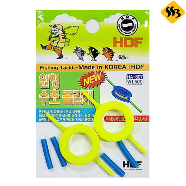 싹쓰리낚시 해동 HA-807 원형 수초 줄감개 수초낚시 상품이미지