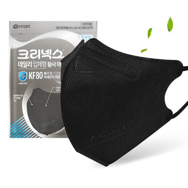 크리넥스 KF80 새부리형 마스크 블랙 대형 30매 상품이미지