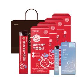 하루활력 콜라겐 담은 석류젤리 14포x4박스 +쇼핑백