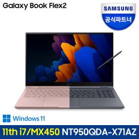 갤럭시북 프로360 NT950QDB-K71A 특가 209만+사은품증