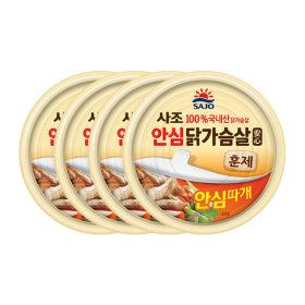 사조 리얼 훈제닭가슴살 135gx4