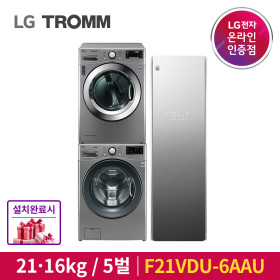 LG 트롬 드럼세탁기+건조기+스타일러 F21VDU-6AAU