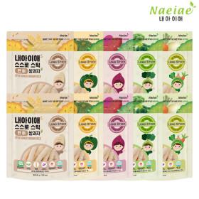 Organic vegetable stick snack 20-item set