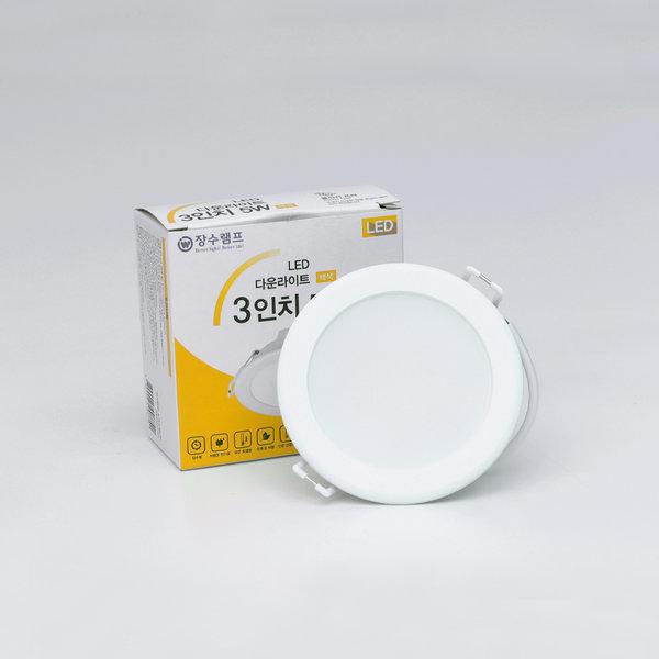 장수 3인치 LED 뉴다운라이트 5W 매입등 상품이미지