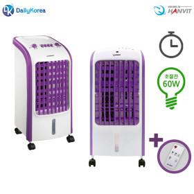 한빛 친화적 터보 에어쿨러냉풍기 HV-4802 4L 리모콘D