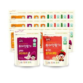 핑거 야채스틱 야채링 쌀과자 30봉세트