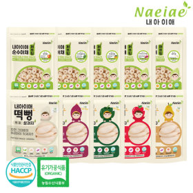 Organic  Pop Rice Snack 10-item set + Organic vegetable ring snack 10-item set