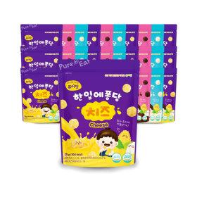 한입에퐁당 초코 밀크 치즈 30봉세트