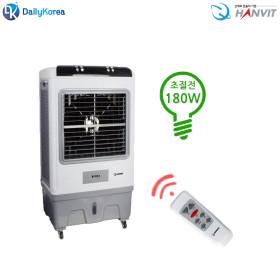 한빛 산업용 파워 리모컨 에어쿨러 냉풍기 HV-4888 D