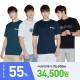 21SS 지프 남성 반팔 티셔츠 4종 상품이미지