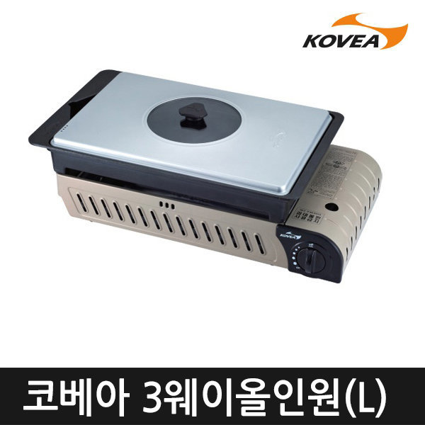 KOVEA 코베아 3웨이 올인원(L) KGG-1304 상품이미지