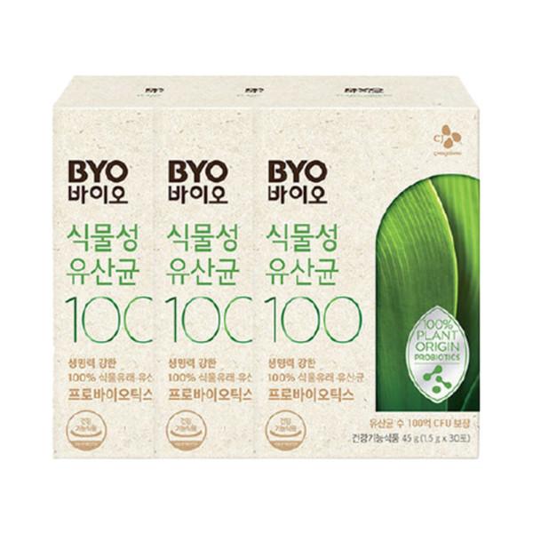 BYO 식물성유산균 100억 30포  x3개 상품이미지