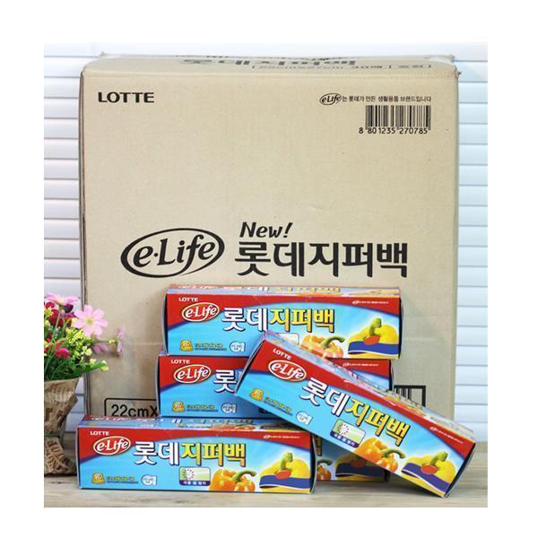 (제이큐) 롤백 지퍼팩 BOX 롯데지퍼백 A 30X35X20_50개입 상품이미지