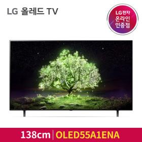LG 올레드 OLED TV OLED55A1ENA 138cm 스탠드형