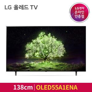 LG 올레드 OLED TV OLED55A1ENA 55인치 스탠드형
