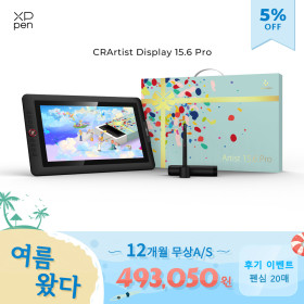엑스피펜 XP-PEN CRArtist 15.6 Pro 액정타블렛 한정판