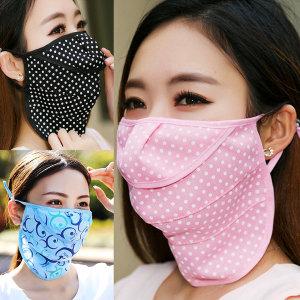 오픈형 마스크 통기성 자외선차단 UV 햇빛 얼굴가리개