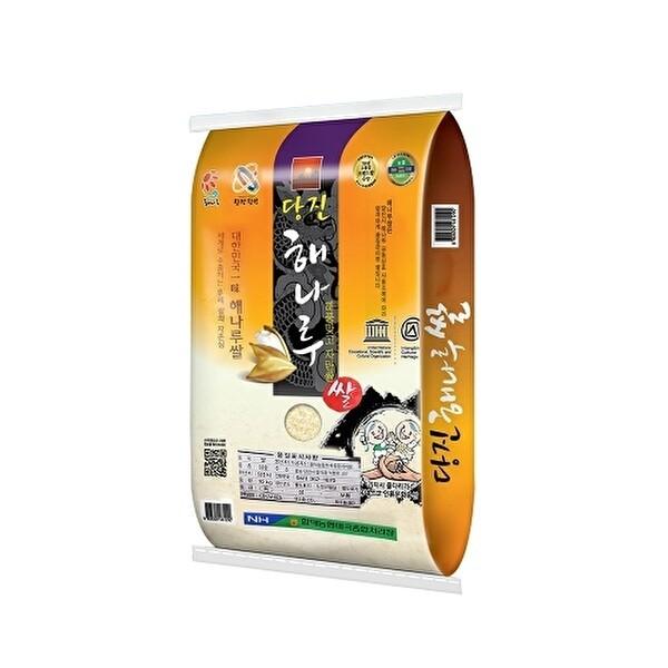 이쌀이다 당진해나루 삼광 10kg 상품이미지