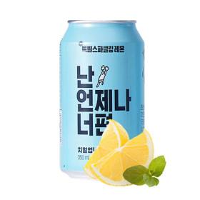톡별 스파클링 레몬 350ml 24캔 탄산음료 난언제나너편