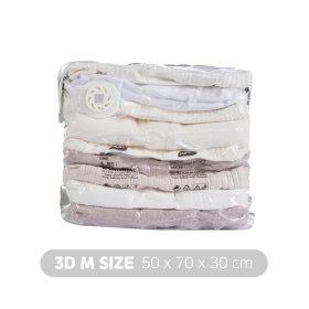 매일생각 청소기가 필요없는 8초 압축팩 3D M