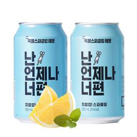 톡별 스파클링 레몬 350ml 24캔 2박스 난언제나너편