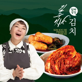 [김수미 엄마생각] (김수미의 엄마생각) [더프리미엄] 포기김치 7kg+총각김치2kg