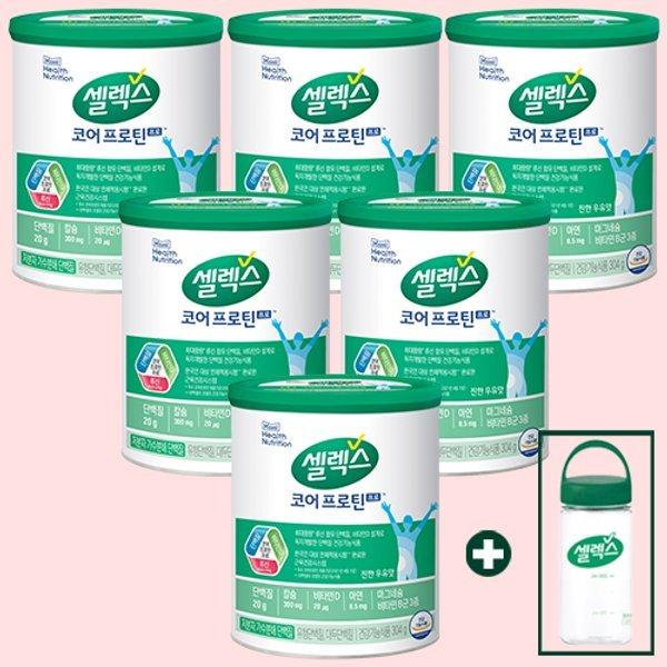 싱글 매일유업 셀렉스 저분자 단백질 코어 프로틴 프로 6캔+보틀 1개 상품이미지