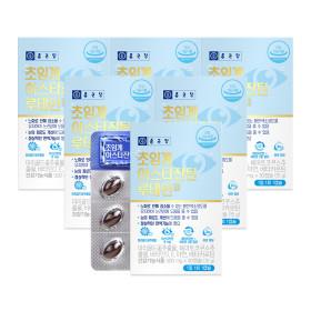 종근당 눈건강엔 루테인 아스타잔틴 30캡슐 6박스