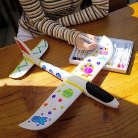 색칠하는 에어글라이더 / 그라이더 스티로폼 비행기