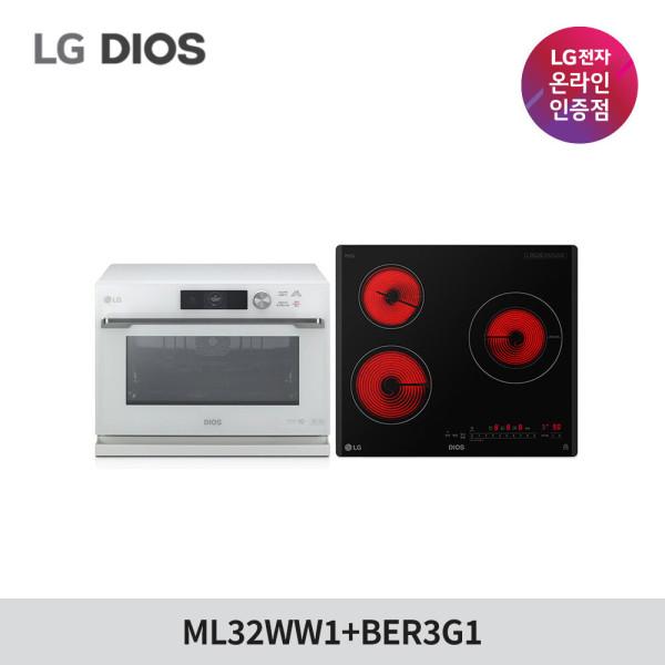 LG 디오스 광파오븐 ML32WW1 전기레인지 BER3G1