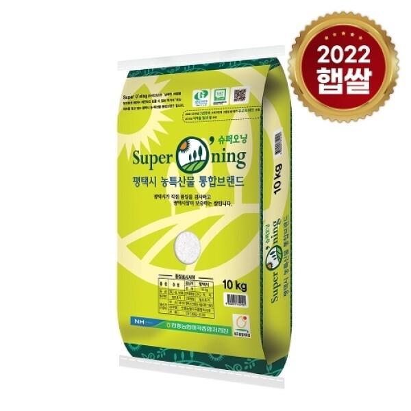 T 안중농협/ 20년산 슈퍼오닝 추청 10kg/특등급 상품이미지