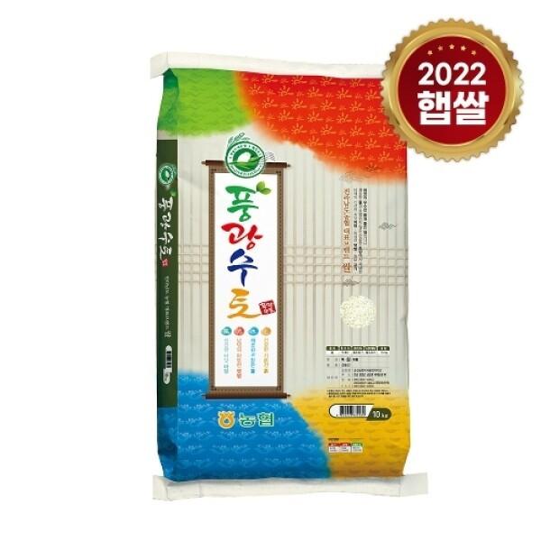 T 담양농협/ 20년산 풍광수토신동진쌀 10kg 상품이미지