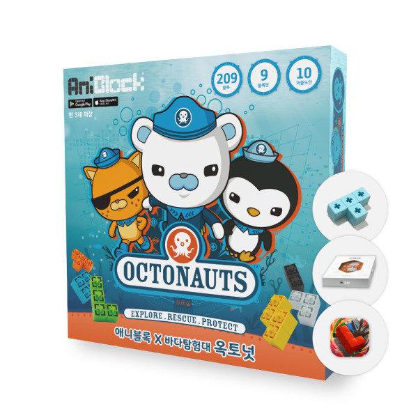 애니블록 바다탐험대 옥토넛 리뉴얼 패키지 단품 상품이미지