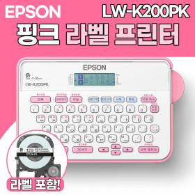 엡손 핑크 라벨프린터 LW-K200PK