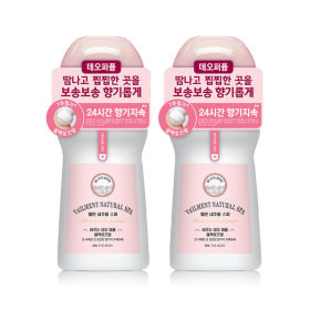ON:THE BODY Spa Black Rose Roll-on Deo Perfume 75ml 2pcs