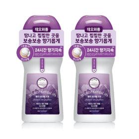 ON:THE BODY Spa Jasmine Roll-on Deo Perfume 75ml 2pcs