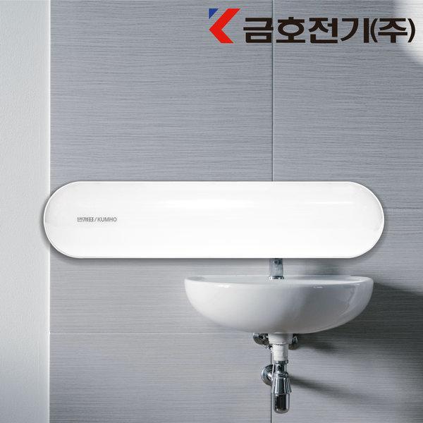 번개표 LED 욕실등 방습등 20W 화장실등 욕실조명 상품이미지