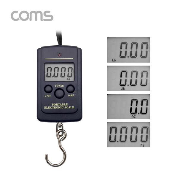 Coms IF519 휴대용 디지털 손저울 10g-40kg 상품이미지