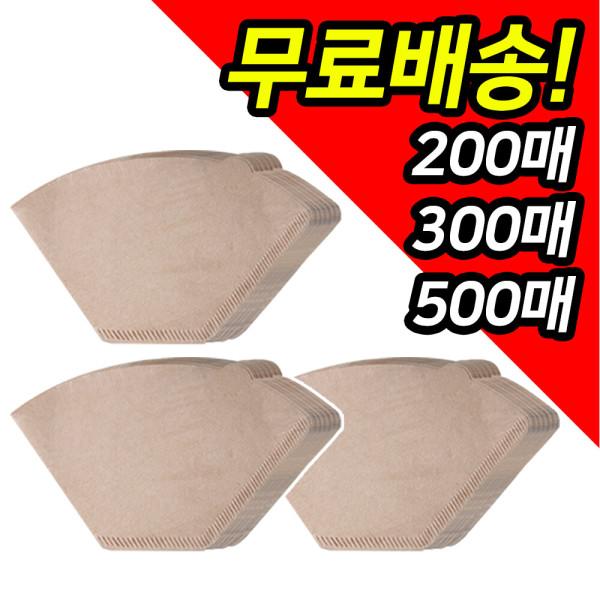 (무료배송)무표백 커피필터300매 500매 커피여과지 상품이미지