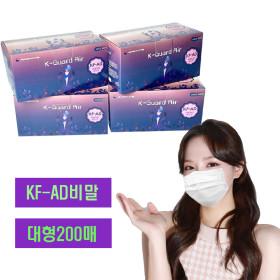 국산 KF-AD마스크 대형(200매)덴탈 비말차단 여름용