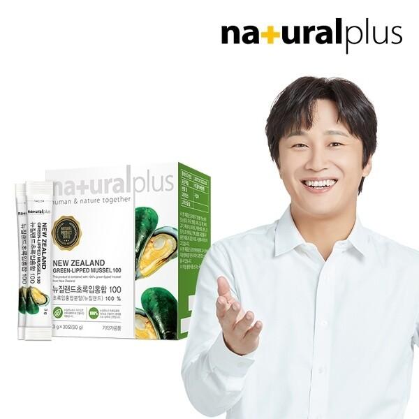 내츄럴플러스  뉴질랜드 초록입홍합100 1박스/1개월분 상품이미지