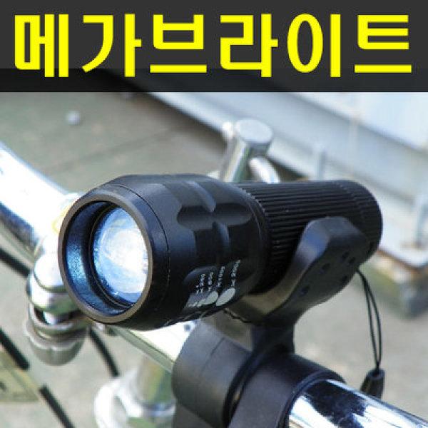 줌라이트 자전거 후레쉬 거치대/LED/분리형/안전등/MTB/등산/전조등/자전거용품/후미등/램프/손전등/ 상품이미지