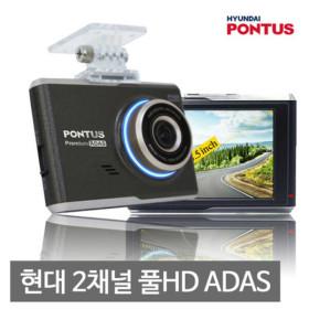 2채널 블랙박스 프리미엄16G PREMIUM(R900DL) 전후방 FHD ADAS 포맷프리 Y